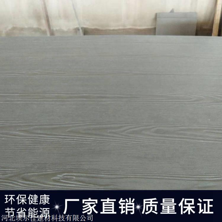 木纹水泥板生产厂家