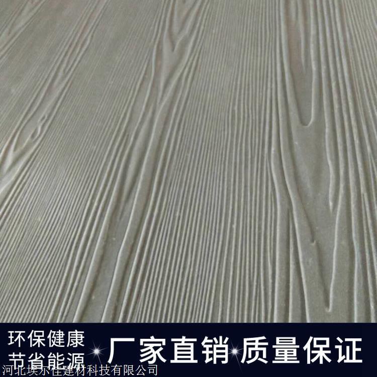 仿木纹水泥板价格