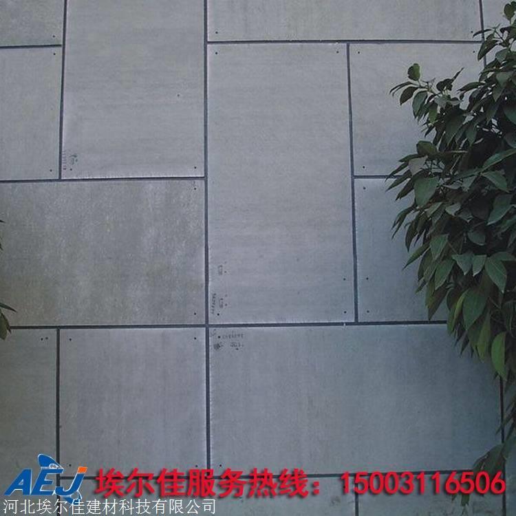 25mm水泥压力板生产厂家
