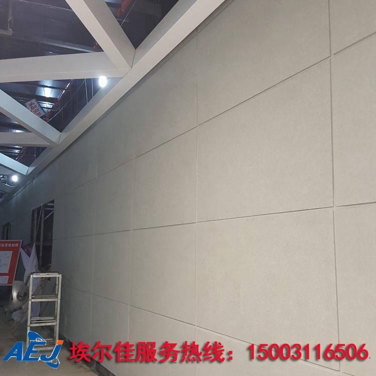 水泥纤维外墙挂板价格