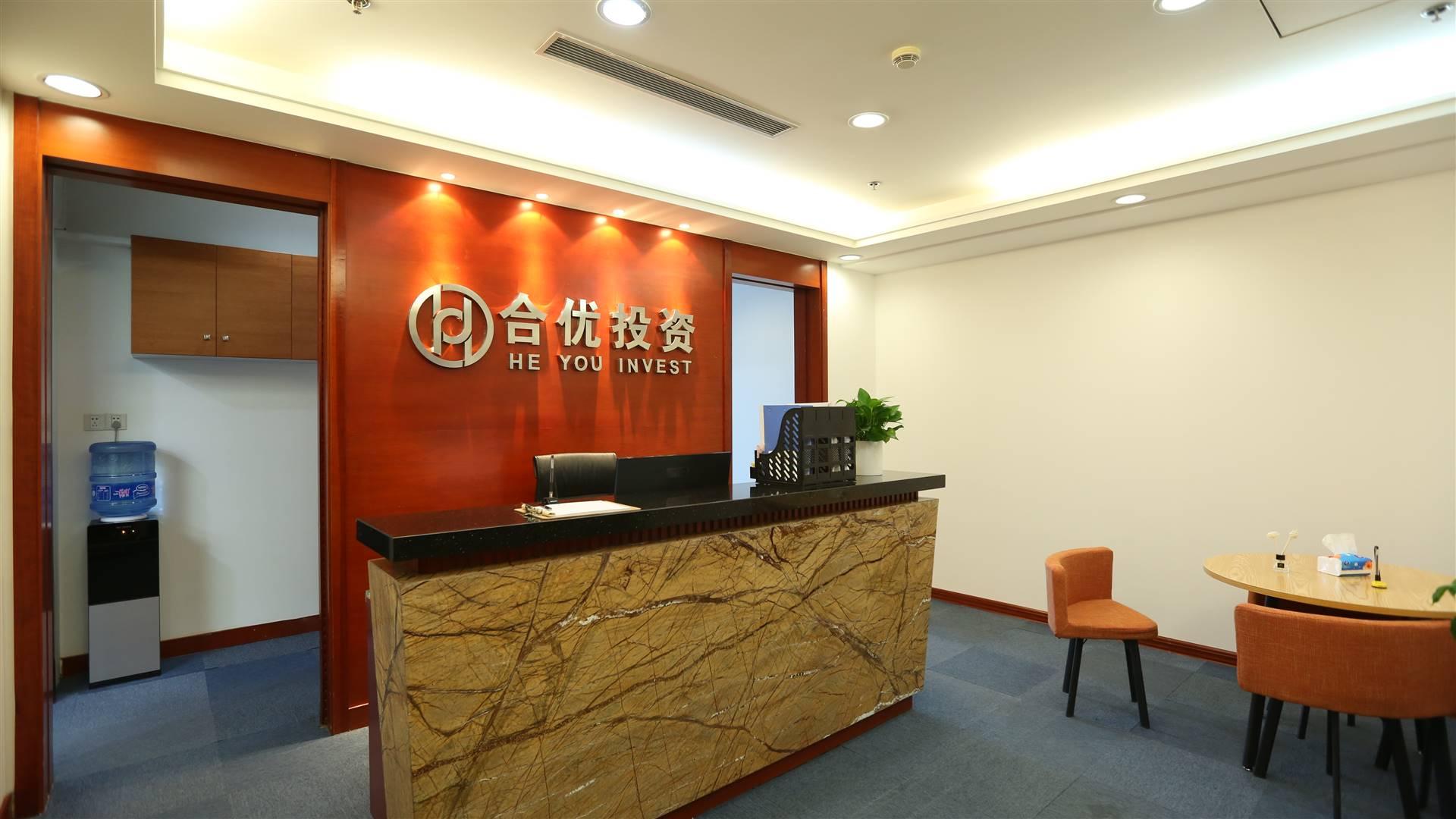 上海股票配资公司哪家实力强