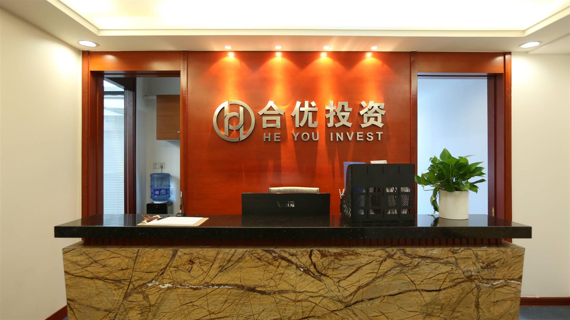 上海股票配资好吗 其有什么好处跟坏处