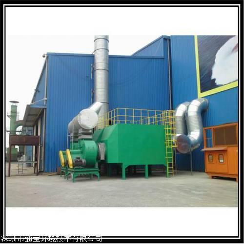 工厂车间废气活性炭吸附过滤塔