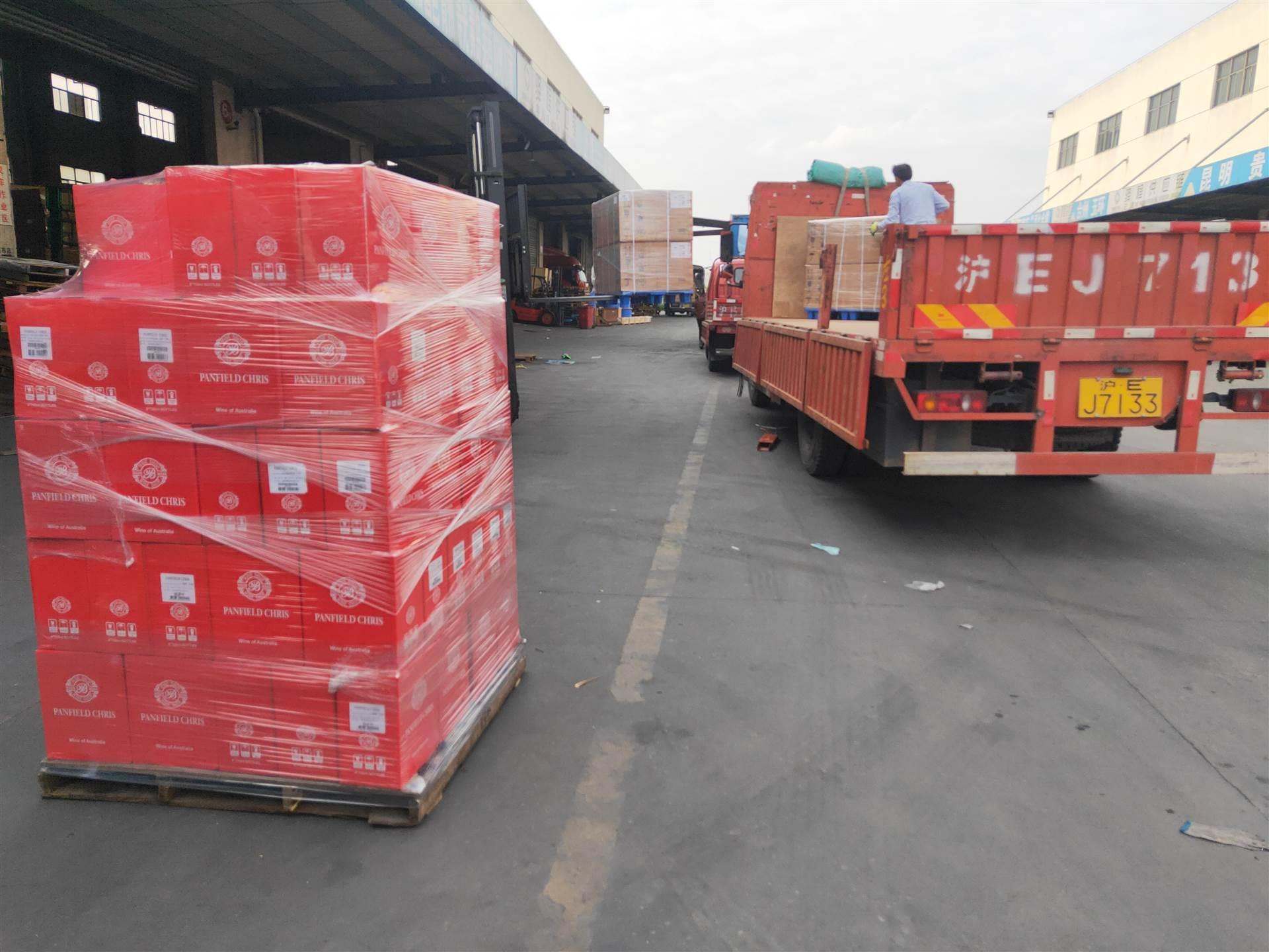 上海到新密物流托运 24小时跟踪查询货物