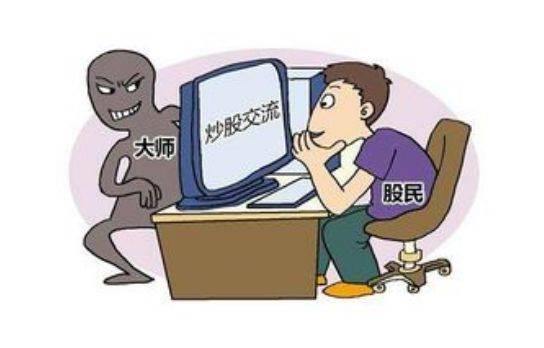 AE国际黑平台曝光,被骗30多万未能能追回吗?