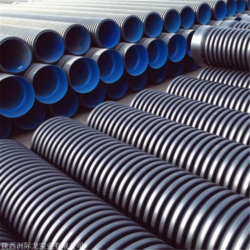 中财波纹管厂家 地埋HDPE双壁波纹管 排水管厂家