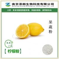 柠檬粉南京水果粉厂家