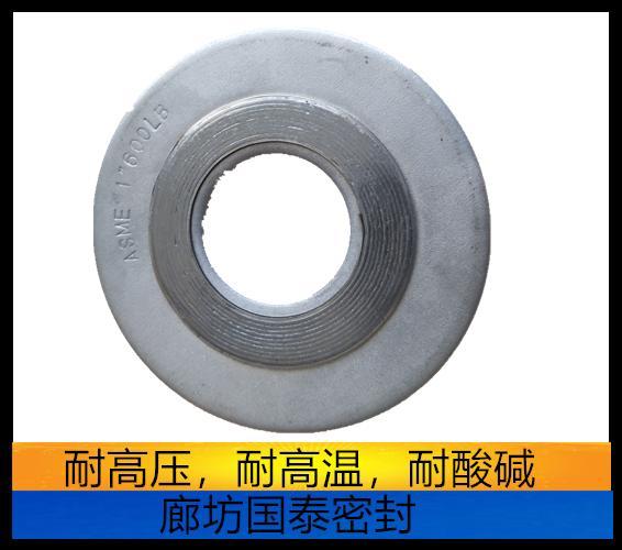 广州金属缠绕垫片厂家  价格优惠